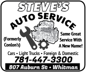 Steve's Auto_12-17-15